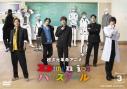 【DVD】TV 超次元革命アニメ Dimensionハイスクール VOL.3の画像