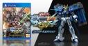【PS4】機動戦士ガンダム EXTREME VS. マキシブーストON コレクターズエディションの画像