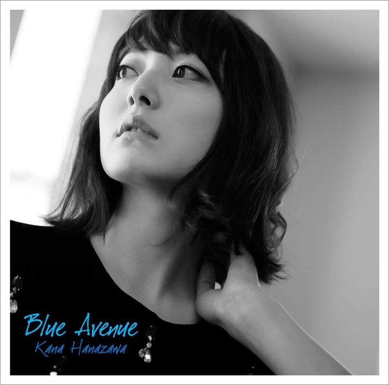 【アルバム】花澤香菜/Blue Avenue 通常盤