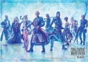 【DVD】「FINAL FANTASY BRAVE EXVIUS」THE MUSICALの画像