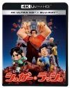 【Blu-ray】映画 シュガー・ラッシュ 4K UHDの画像