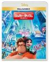 【Blu-ray】映画 シュガー・ラッシュ:オンライン MovieNEXの画像