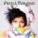 koma'n/Pastel Penguin 初回限定盤B