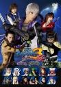 【DVD】舞台 戦国BASARA3 宴弐 通常版の画像