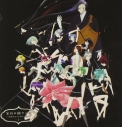 【DJCD】TV 宝石の国ラジオ ~金剛先生がお呼びです!~ ラジオCD Vol.2の画像