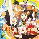 【ドラマCD】スカーレッドライダーゼクス ドラマCD7 GREAT LAG TIME SHOWの画像