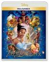 【Blu-ray】映画 プリンセスと魔法のキス MovieNEXの画像