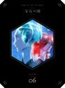 【Blu-ray】TV 宝石の国 Vol.6の画像