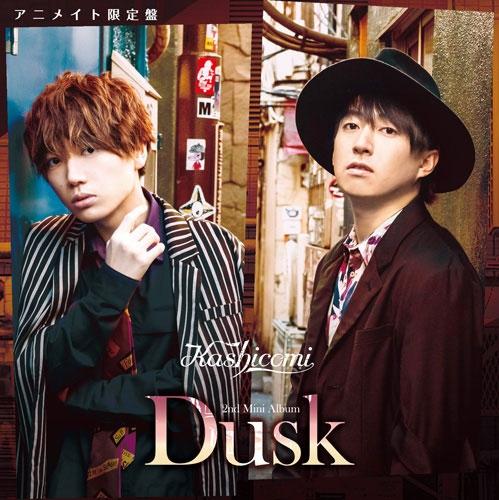 【アルバム】Kashicomi (千葉翔也・野上翔)/2nd Mini Album Dusk アニメイト限定盤