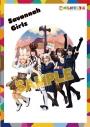 【グッズ-クリアファイル】舞台「けものフレンズ」再演  A4クリアファイル<サバンナガールver>の画像