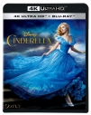 【Blu-ray】映画 実写 シンデレラ 4K UHDの画像