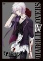 【DVD】アニメ DIABOLIK LOVERS 通常版 IVの画像