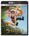 【Blu-ray】映画 塔の上のラプンツェル 4K UHDの画像