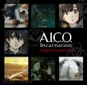 【サウンドトラック】Web A.I.C.O. Incarnation オリジナルサウンドトラックの画像