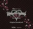 【サウンドトラック】N3DS版 KINGDOM HEARTS Dream Drop Distance オリジナル・サウンドトラックの画像