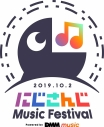 【Blu-ray】にじさんじ Music Festival -Powered by DMM music- LIVE Blu-rayの画像
