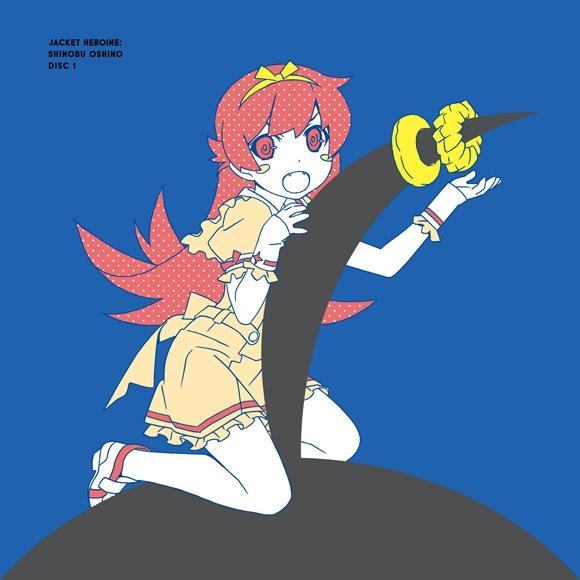 【アルバム】歌物語2 -〈物語〉シリーズ主題歌集- 完全生産限定盤 BD付