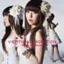 【アルバム】黒崎真音/VERTICAL HORIZON 通常盤の画像