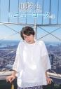 【DVD】田村心 in ニューヨーク vol.1の画像