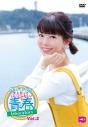 【DVD】牧野由依の大人だっていいじゃない!青春laboratory Vol.2の画像