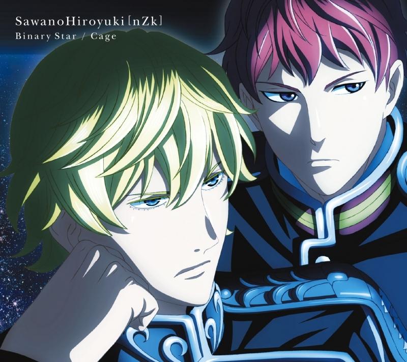 【主題歌】TV 銀河英雄伝説 Die Neue These OP「Binary Star」/SawanoHiroyuki[nZk] 期間生産限定盤A