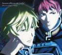 【主題歌】TV 銀河英雄伝説 Die Neue These OP「Binary Star」/SawanoHiroyuki[nZk] 期間生産限定盤Aの画像