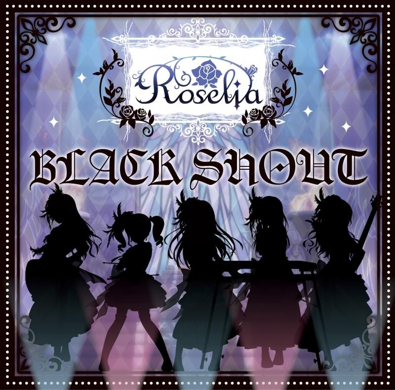 【キャラクターソング】BanG Dream! バンドリ! Roselia BLACK SHOUT Blu-ray付生産限定盤