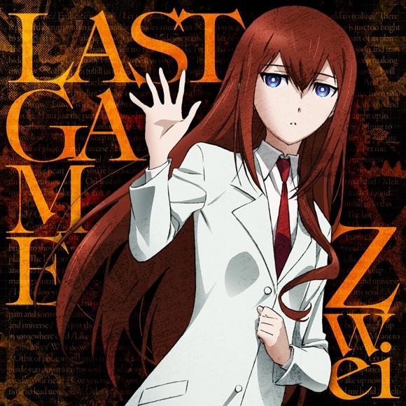 【主題歌】TV シュタインズ・ゲート ゼロ ED「LAST GAME」/Zwei