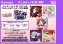 【グッズ-カードゲーム】神バディファイト アルティメットブースタークロス 第2弾 「BanG Dream! ガルパ☆ピコ」【ポイント2倍】の画像