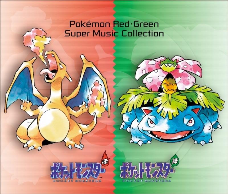 【アルバム】ポケモン 赤・緑 スーパーミュージック・コレクション