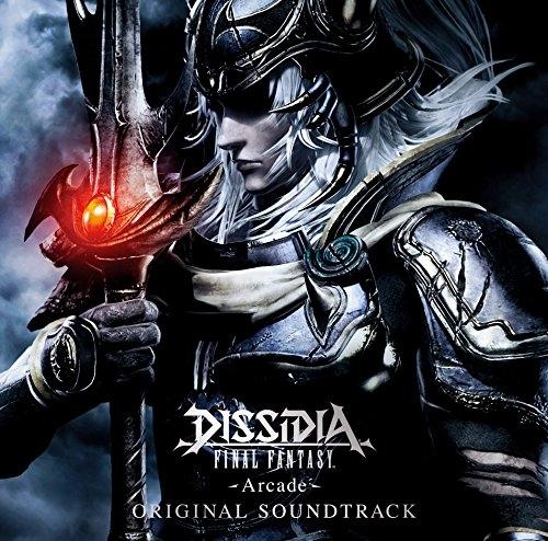 【サウンドトラック】ゲーム DISSIDIA FINAL FANTASY -Arcade- ORIGINAL SOUNDTRACK