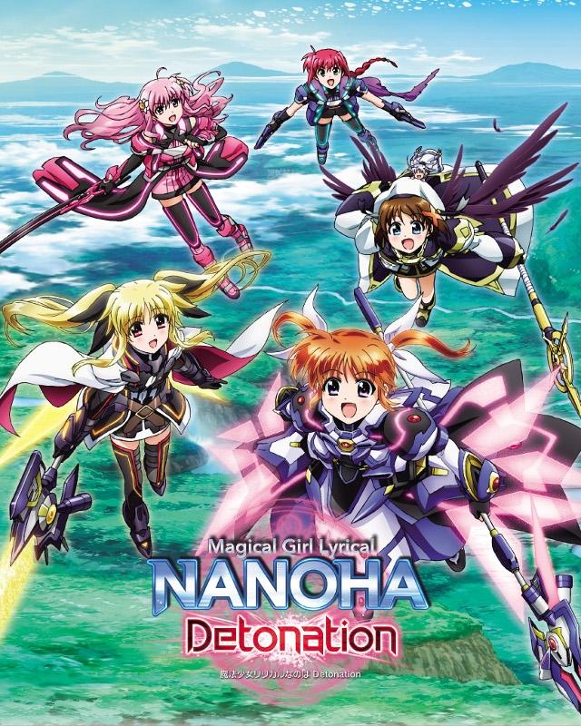 【Blu-ray】劇場版 魔法少女リリカルなのは Detonation 超特装版 完全受注生産