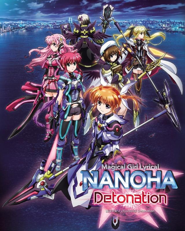 【Blu-ray】劇場版 魔法少女リリカルなのは Detonation 特装版