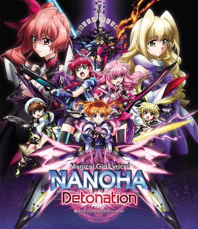 【Blu-ray】劇場版 魔法少女リリカルなのは Detonation 通常版