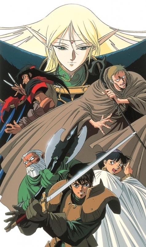 【Blu-ray】OVA版 ロードス島戦記 デジタルリマスターBlu-rayBOX スタンダード エディション