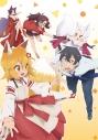 【Blu-ray】TV 世話やきキツネの仙狐さん Vol.3の画像