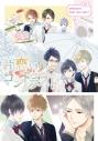 【NS】片恋いコントラスト -collection of branch- 限定版 アニメイト限定セットの画像