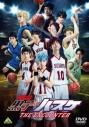 【DVD】舞台 黒子のバスケ THE ENCOUNTERの画像