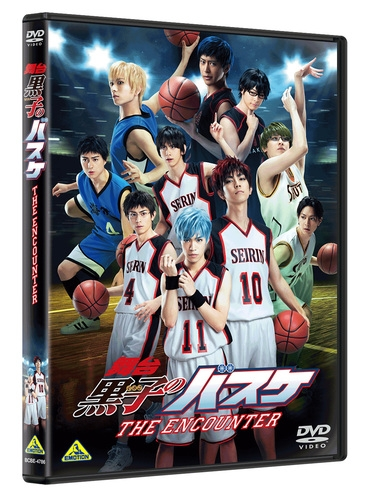 【DVD】舞台 黒子のバスケ THE ENCOUNTER