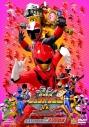 【DVD】劇場版 動物戦隊ジュウオウジャーVSニンニンジャー 未来からのメッセージ from スーパー戦隊 通常版の画像