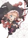 【DVD】TV 魔法少女育成計画 第4巻の画像