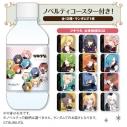 【グッズ-食品】「ツキウタ。」Girl's SPRING×カラオケの鉄人 ラッピングペットボトル<ツキウタ。女神候補BOX>の画像