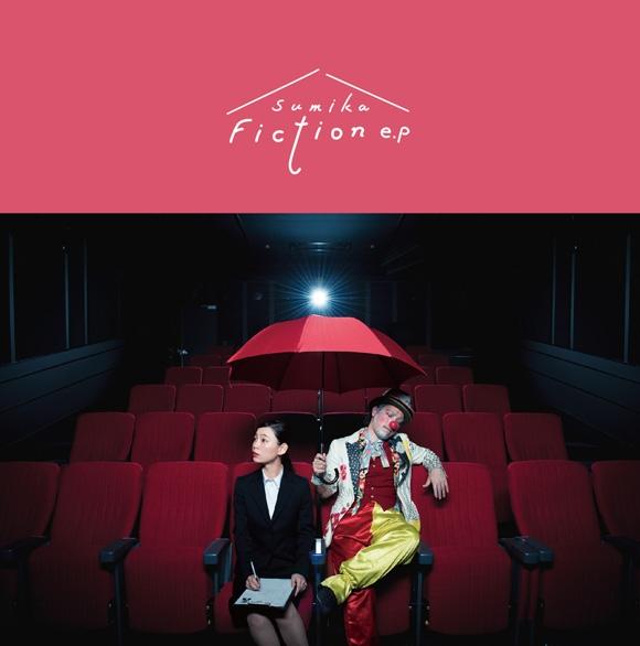 【主題歌】TV ヲタクに恋は難しい OP「Fiction e.p」/sumika 通常盤