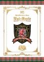 【DVD】堀江由衣をめぐる冒険V ~狙われた学園祭~の画像