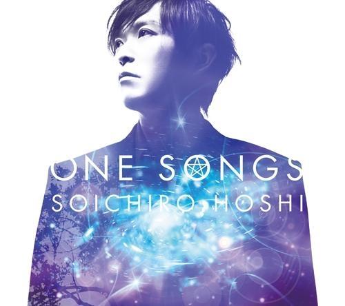 【アルバム】保志総一朗/ONE SONGS