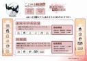 【グッズ-スタンドポップ】結城友奈は勇者である こよみるBLOCK キャラクターブロック 神樹館ぷにっとver.の画像