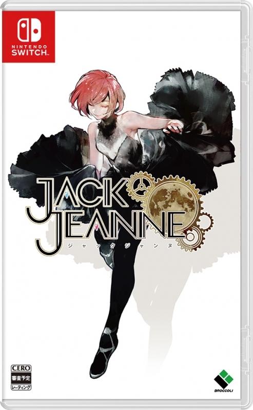 【NS】ジャックジャンヌ 通常版 アニメイト限定セット【再販】
