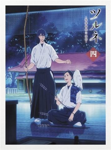 【Blu-ray】TV ツルネ -風舞高校弓道部- 第四巻