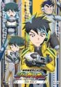 【DVD】新幹線変形ロボ シンカリオンDVD BOX3 通常版の画像