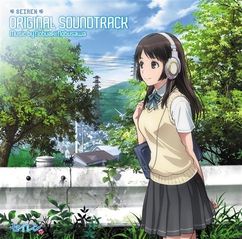 【サウンドトラック】TV セイレン ORIGINAL SOUND TRACK